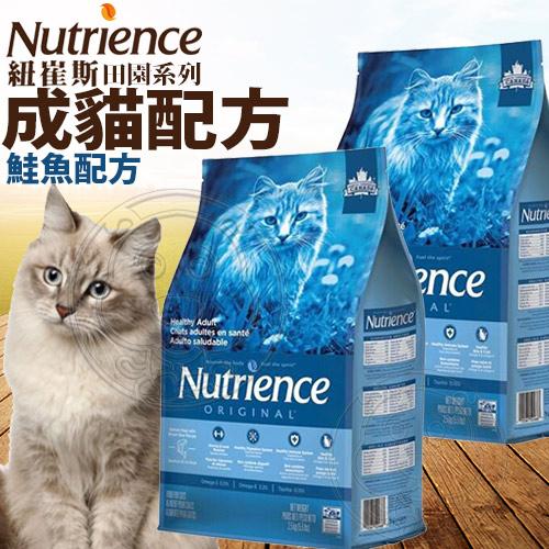 【培菓幸福寵物專營店】紐崔斯 田園糧成貓飼料鮭魚配方-2.5kg