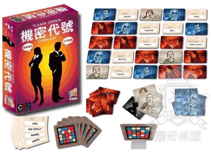 高雄龐奇桌遊機密代號codenames繁體中文版附中英文雙卡牌組正版桌上遊戲專賣店