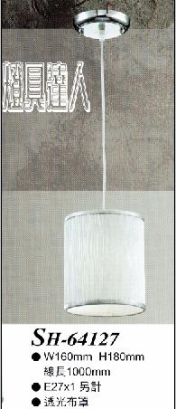 布罩餐桌燈64127家庭/咖啡廳/居家裝飾/浪漫氣氛/藝術/餐桌/燈具達人