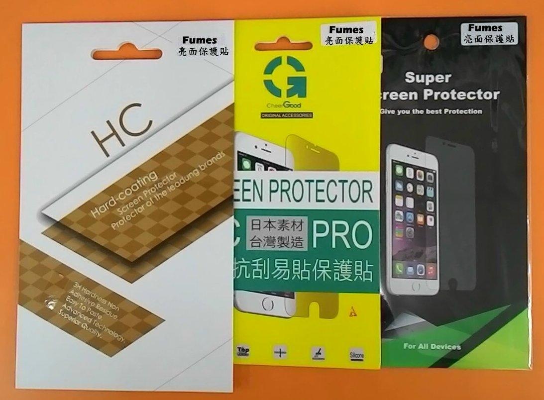 【台灣優購】全新 NOKIA 5 專用亮面螢幕保護貼 防污抗刮 日本材質~優惠價59元