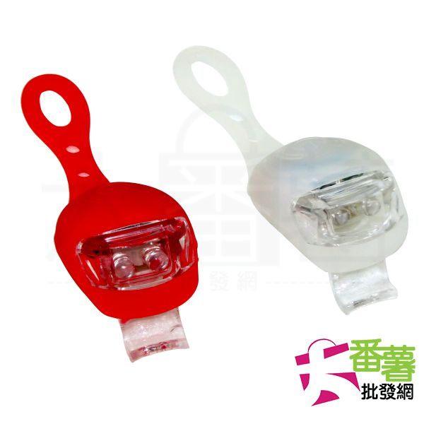 LED超酷炫 龍蝦燈/自行車燈/前燈-2入   [大番薯批發網 ]
