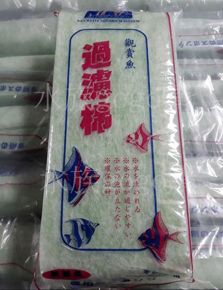 AQ王國NIKIA尼奇環保棉單一包裝生化環保棉過濾棉濾水棉台灣製造另售1大袋70包