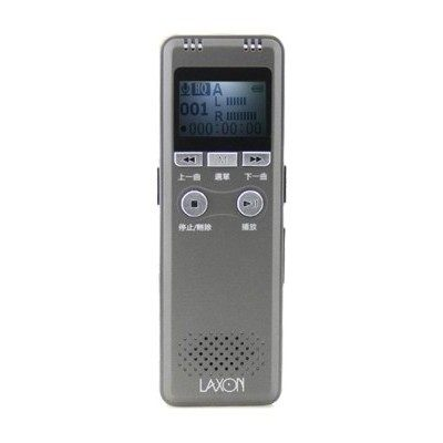 ^聖家^LAXON數位智能錄音筆~16GB DVR-A1000【全館刷卡分期 免運費】
