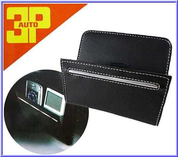 吉特汽車百貨3P VIP新式樣隨意貼萬用袋雜物袋底部採用3M貼膠黏貼