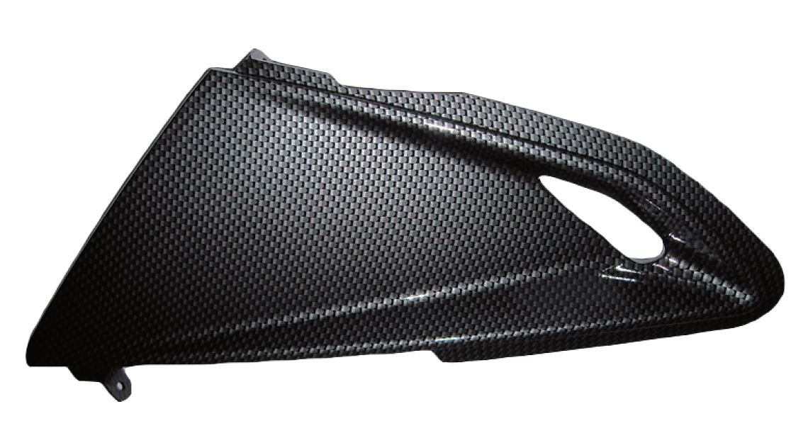 光陽原廠精品 NIKITA類碳纖維紋路右側飾板 Nikita 200/300i