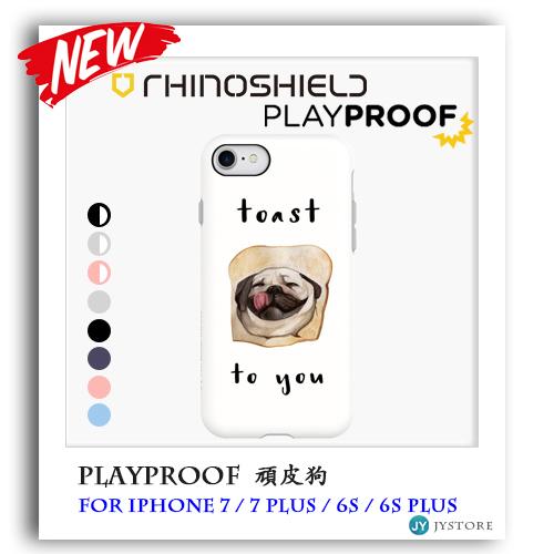 【送玻璃貼傳輸線】犀牛盾 防摔客製化手機殼 頑皮狗 iPhone 7 i7 6s i6 Plus 邊框背蓋殼