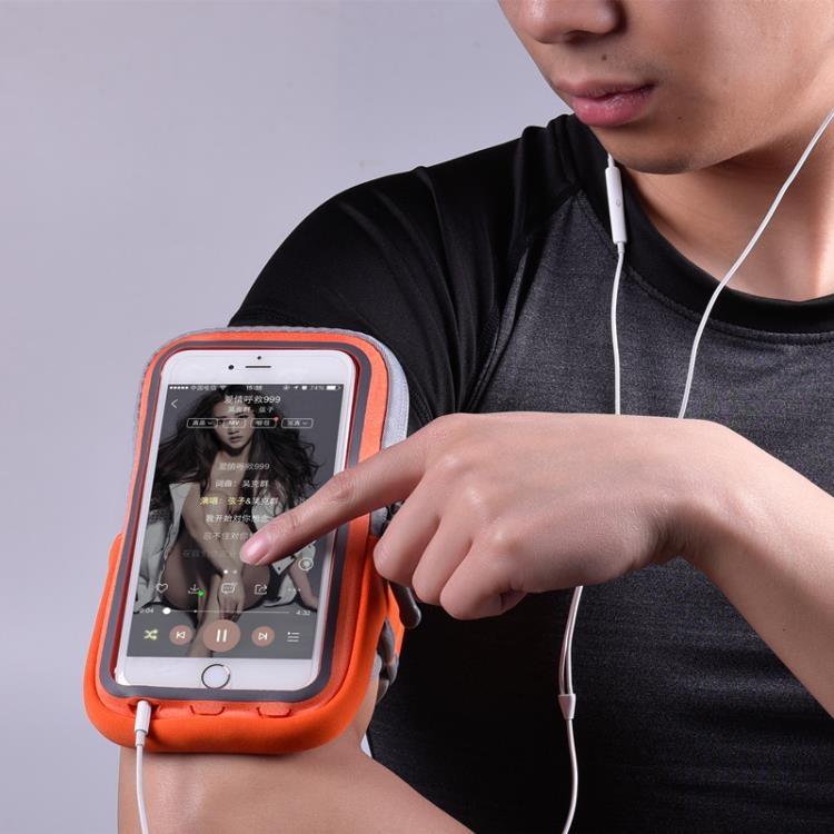 運動手機臂包男女款健身手臂包跑步臂套手腕包