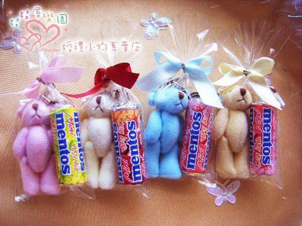 娃娃屋樂園~熊好心情曼陀珠喜糖包 每包20元/婚禮小物/聖誕節糖果/婚禮花束/送客禮