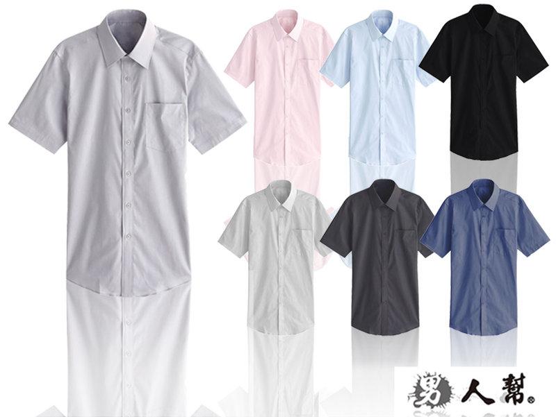 男人幫F0190上班族必備抗皺防皺免燙簡約實搭素面短袖襯衫業務面試應徵學生制服