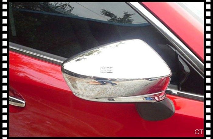 車王小舖馬自達Mazda 6馬6馬自達6 ATENZA後視鏡蓋後視鏡貼後視鏡罩方向鏡飾蓋