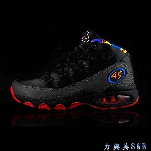 平價籃球鞋JUMP國內老品牌男籃球鞋後跟可見式氣墊鞋底耐磨性佳黑色鞋面7036