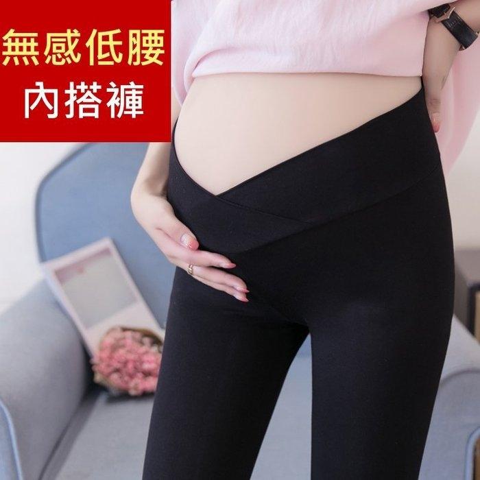 漂亮小媽咪 低腰托腹褲 【PPW3002LR】 低腰 交叉 彈力 內搭褲 孕婦褲 貼腿 孕婦裝