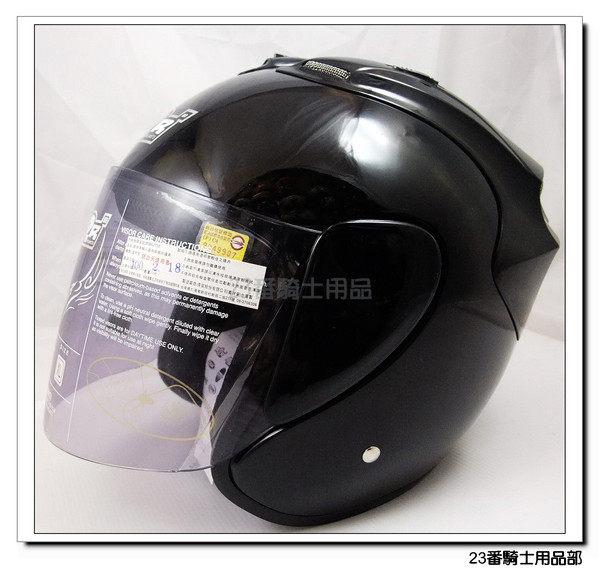 M2R 318素色亮黑半罩安全帽內襯全可拆洗免運費