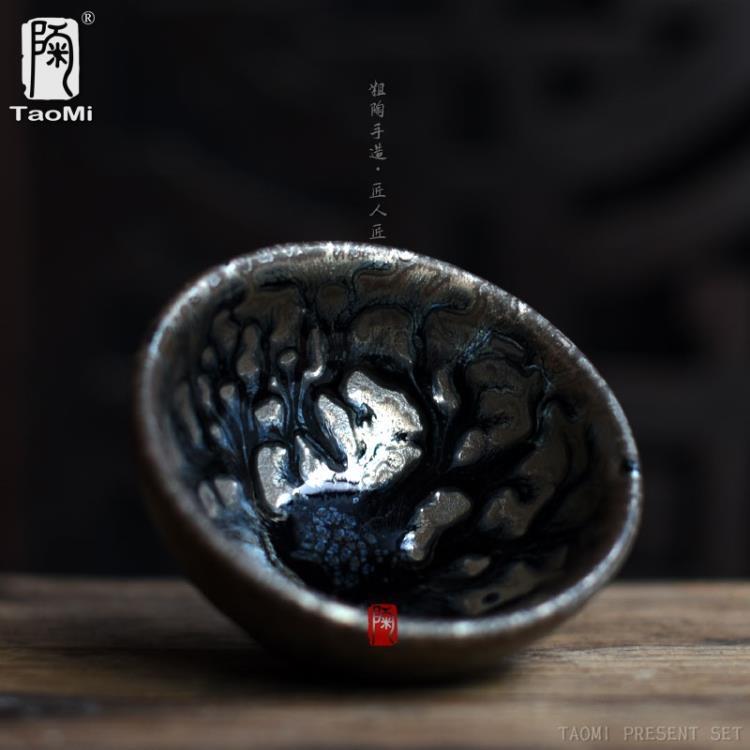 超豐國際粗陶天目盞油滴茶杯碗手工茶具品茗紫砂杯套裝斗笠杯1入