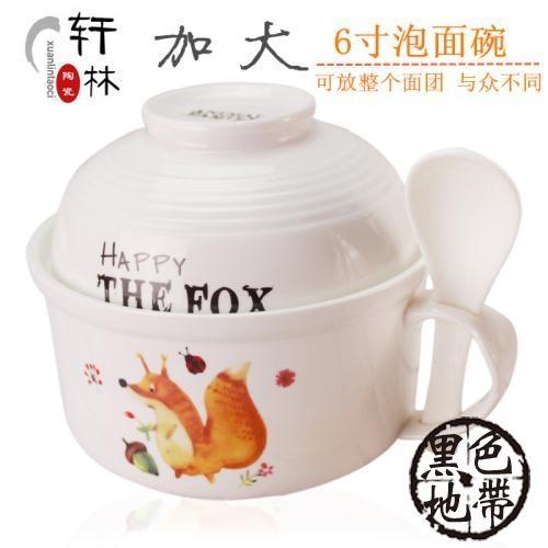 加大號陶瓷泡面杯碗帶蓋帶手柄日式可愛陶瓷學生飯盒微波爐便當盒【黑色地帶】