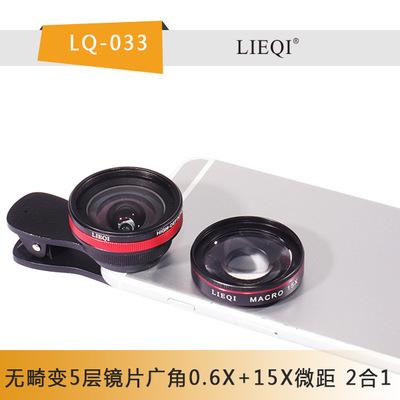LIEQI LQ-033五層鏡片無畸變0.6X廣角微距二合一手機鏡頭萊卡相機風格廣角鏡頭
