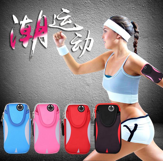 跑步手機運動健身臂袋腕包臂帶華為手臂包臂套