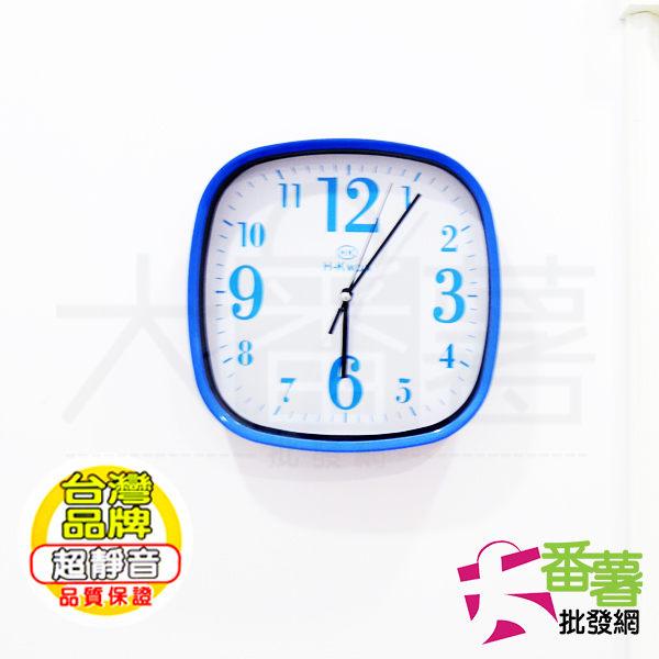 超靜音方形掛鐘數字時鐘掛鐘掛鐘壁鐘大番薯批發網