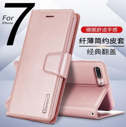 【SZ22】韓曼小羊皮 索尼XA1 plus手機殼皮套 支架插卡錢包式保護套軟殼 XA1 plus手機殼