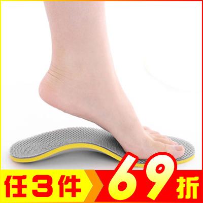加強支撐足弓鞋墊【AG03007】大創意生活百貨