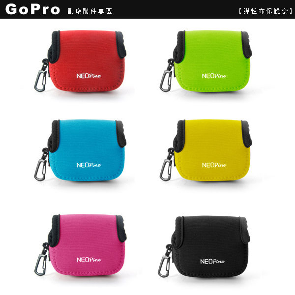 EGE一番購GoPro副廠配件好品質專用潛水布保護套HERO3 3