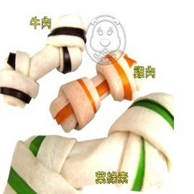 【培菓平價寵物網】手工製造《2.5吋雙色打結骨》1支