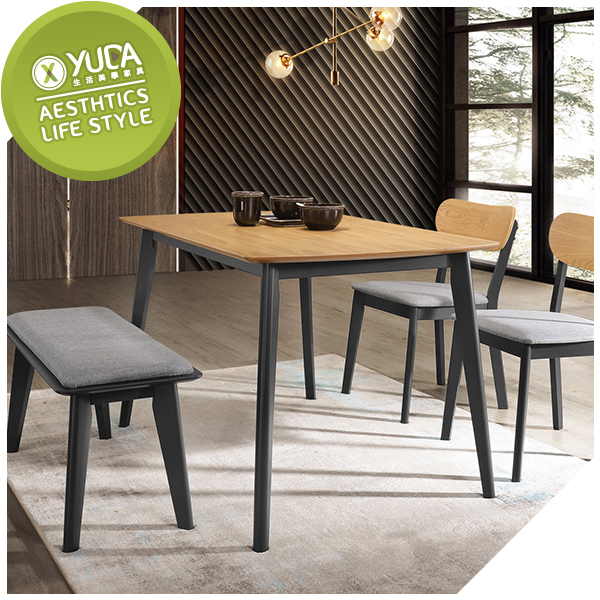 【YUDA】 阿拉絲 4尺 餐桌   /  休閒桌  J0M 454-2