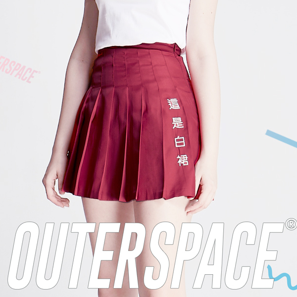 OUTER SPACE這是白裙百折裙