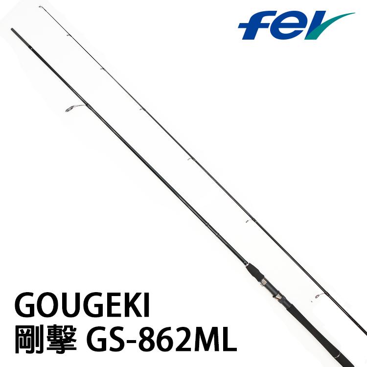 漁拓釣具FEV GOUGEKI剛擊GS-862ML海水路亞竿