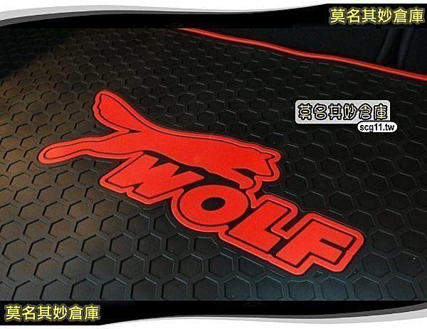 FG019莫名其妙倉庫MK3蜂巢行李箱墊2013 Ford福特The All New Focus紅藍