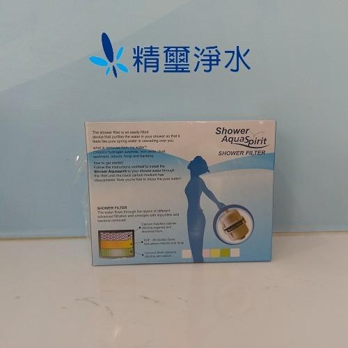羅馬牌沐浴器SW-P-替換濾芯