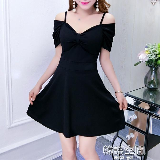 夜店女裝性感V領低胸收腰A字裙露肩吊帶修身顯瘦夜場洋裝韓語空間