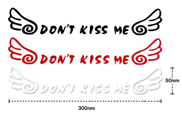 【愛車族購物網】DON`T KISS ME 貼紙 30×5cm