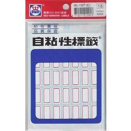 華麗牌 WL-1027(紅框)自粘性標籤(10x20mm) 525張/包