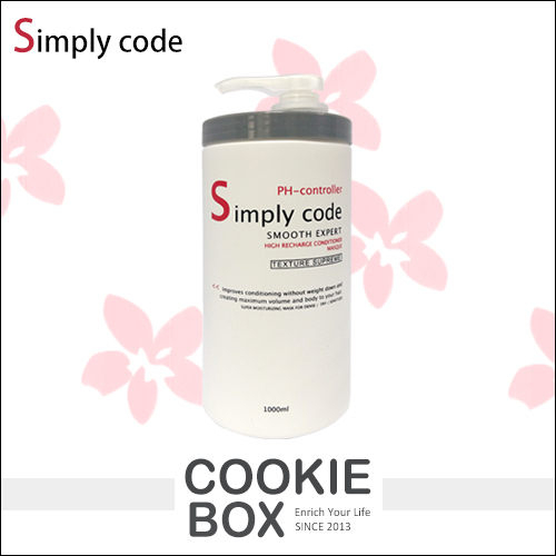 Simply Code山櫻花滋養髮膜深層精華護髮染燙受損修護護色保捲1000ml*餅乾盒子
