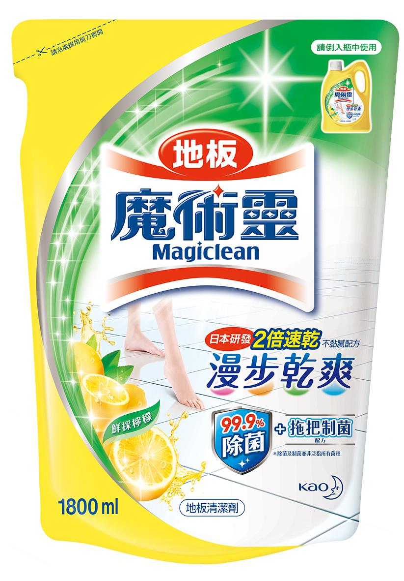 魔術靈地板清潔劑(鮮採檸檬)補充包1800ml(一箱6入)