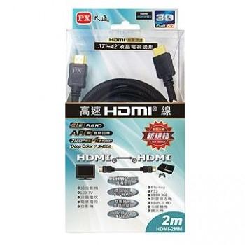《鉦泰生活館》大通 HDMI高畫質影音線2米(HDMI-2MM)