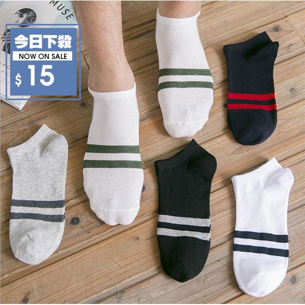 【DIFF】熱賣男款簡約色系短襪 男款襪子 多色棉襪 男款短襪 純色襪子 素色淺口短襪