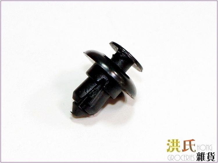 【洪氏雜貨】256A209 K140 福特通用扣子 黑色 汽車 改裝門板扣 卡扣 卡子 塑膠門扣 扣子 固定扣