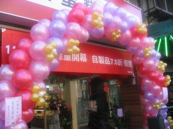 情意花坊超級商城-開幕活動/開幕賀禮/烘焙坊開幕活動6米氣球拱門 空飄氣球佈置3000元