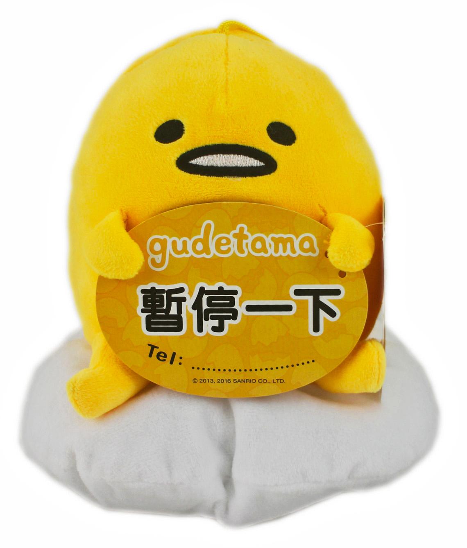 【卡漫城】 蛋黃哥 造型 玩偶 暫停一下 ㊣版 Gudetama 裝飾 擺飾 布偶 絨毛 車用 告示牌 附吊繩 吸盤