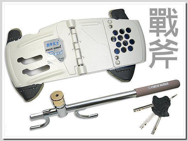 鋼甲武士10代戰斧防油壓剪防電鋸防鐵鎚可折疊收