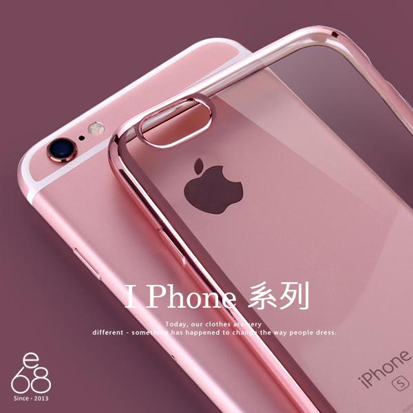 APPLE iPhone 7 iPhone 6 6s Plus超薄電鍍手機殼金屬邊框軟殼透明殼保護殼保護套i6 i6s i7