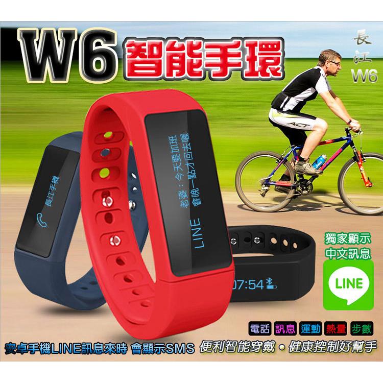 智慧手環藍芽手環LINE時間訊息顯示運動手環藍牙手環智能手環智慧手錶藍芽手錶藍牙手錶