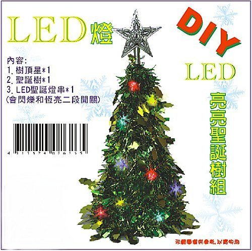 聖誕館LED亮亮聖誕裝飾組聖誕節聖誕樹飾品聖誕襪聖誕帽聖誕燈聖誕金球聖誕服聖誕蝴蝶結