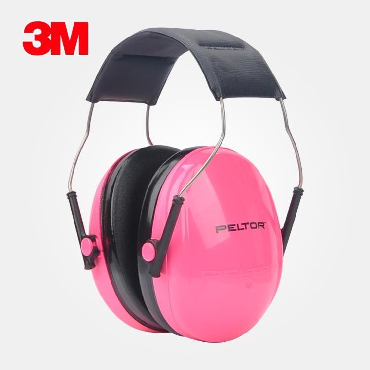 美國3M Peltor專業隔音耳罩嬰兒童寶寶睡眠防噪音潮男街