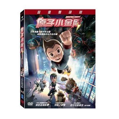原子小金剛 雙碟版DVD (音樂影片購)