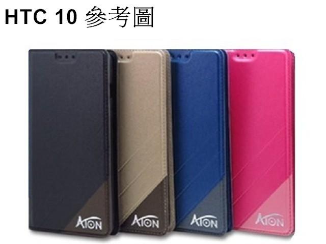 三亞科技2館HTC ONE 10 M10磨砂側掀可站立皮套保護套手機套保護皮套手機殼手機保護套