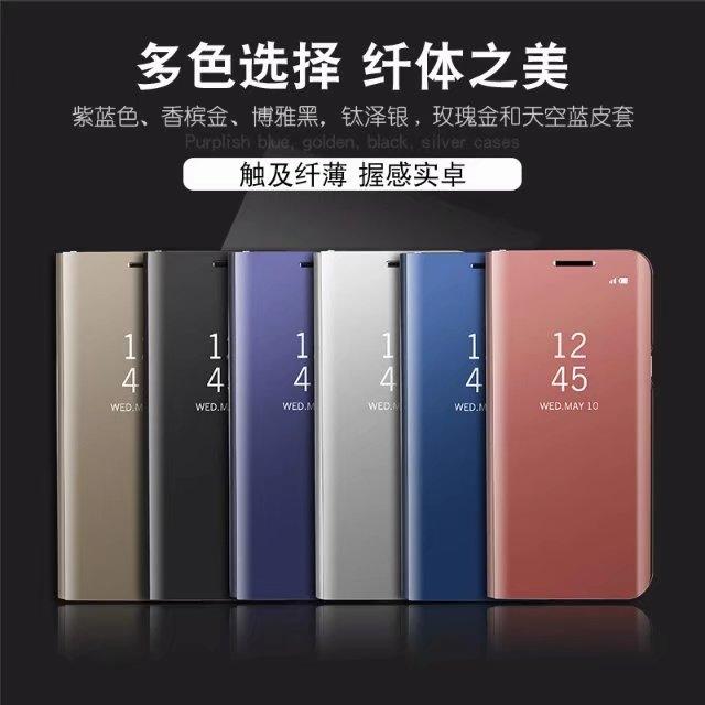 新款2017電鍍皮套三星Galaxy S7 Edge手機皮套保護殼翻蓋S7電鍍鏡面S7 edge手機殼保護套皮套