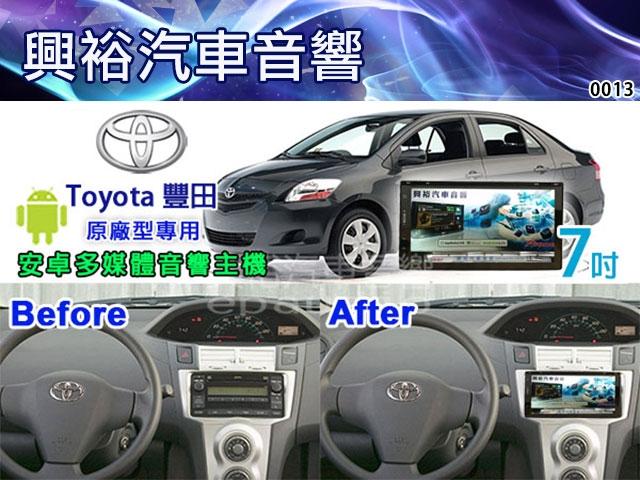 【專車專款】2007~2015年TOYOTA豐田機 適用7吋彩色液晶全觸控DVD主機